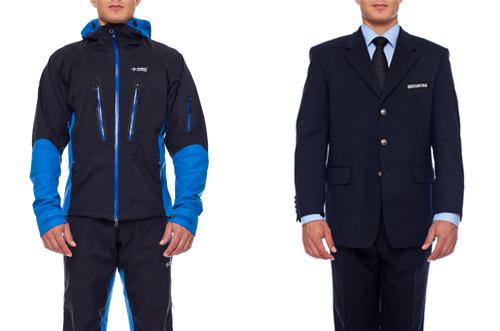 Pracovní a profesní oděvy od Vývoje